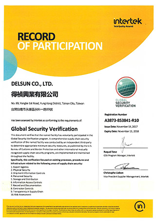 Certificated and Patents
